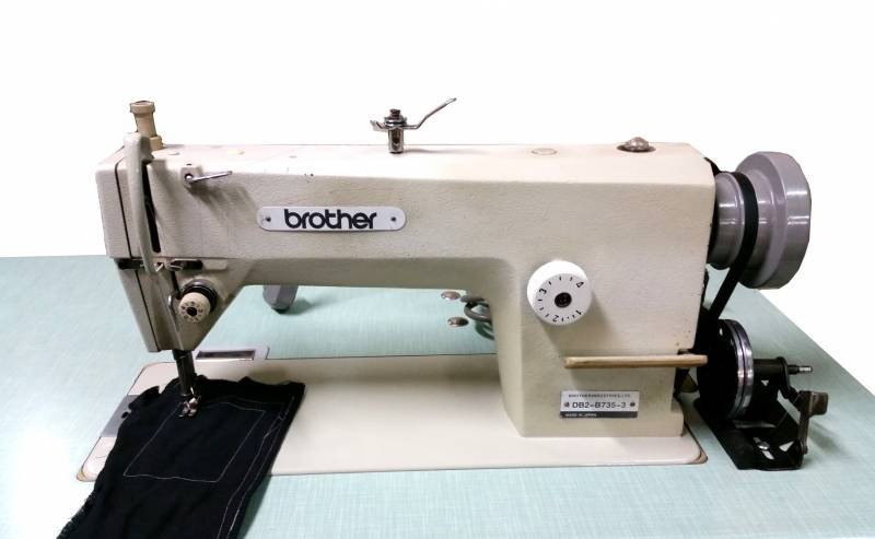 machine coudre brother db2 b735 piqueuse plate industrielle glasman machines coudre